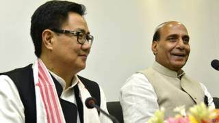 केंद्रीय गृहमत्री राजनाथ सिंह के साथ किरेन रिजिजू.