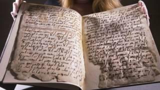 ब्रिटेन में  मिला सबसे पुराने कुरान का अंश.