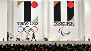 Peluncuran logo Olimpiade Tokyo