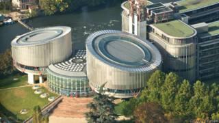 Европейский суд по правам человека, Страсбург