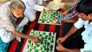 शतरंज की बाज़ी