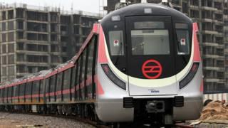 दिल्ली ऑटोमैटेड मेट्रो