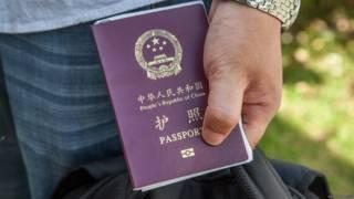 中国护照(资料图片)