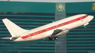 Avión de Janet Airlines