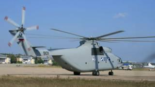 Mi-26.