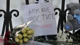Акция памяти погибших в Гюмри