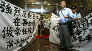 終戰70年:香港索賠日本軍票了無期