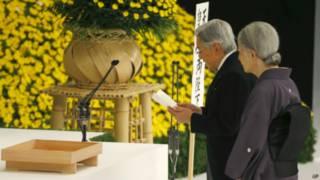 जापानी सम्राट अकीहितो