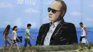 Путин на граффити