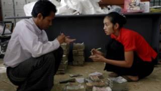 myanmar_bank_kyats