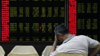 चीन बाज़ार लुढ़के