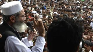 पाकिस्तान के जमात-ए-इस्लामी के नेता सिराज़ु उल हक़