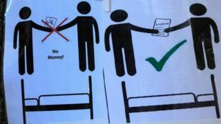 Плакаты для просителей убежища в Германии