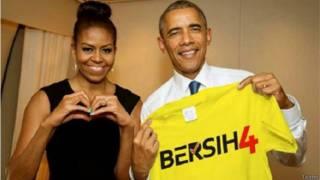 बराक ओबामा की फ़र्ज़ी तस्वीर