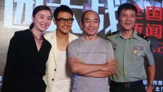 (从左至右)演员吴越、印小天、陶泽如、刘之冰出席《百团大战》北京首映发布会(新华社图片25/8/2015)