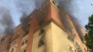 saudi arabia fire