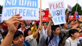 Демонстрации в Токио