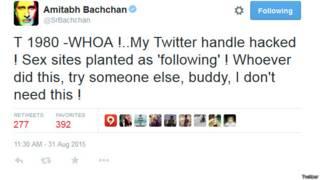 अमिताभ का ट्विट