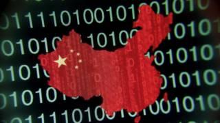 """Карта Китая на экране компьютера через """"волшебное стекло"""""""