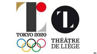 Логотипы Игр и театра