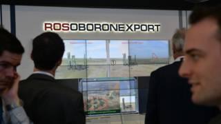 Рособоронэкспорт