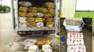 Drugs seizured in Burma