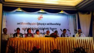 media_council_myanmar
