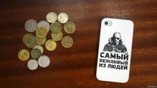 Деньги и изображение Владимира Путина