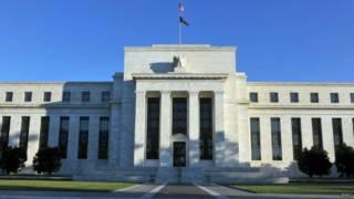 अमरीकी सेंट्रल बैंक की इमारत.