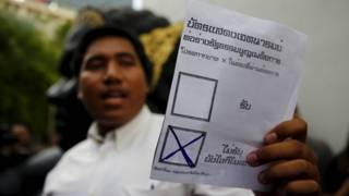 泰國臨時議會否決軍政府新憲法草案