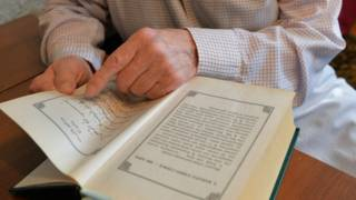 Yujno-Saxalinsk shahri mahkamasi Qur'onning ayrim suralarini ekstremistik deb topgandi