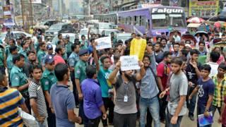 Dhaka private uni demo