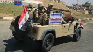 Силы безопасности Египта