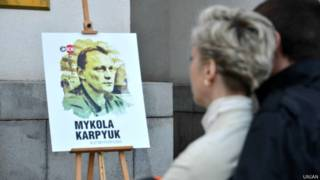 Портрет Миколи Карпюка
