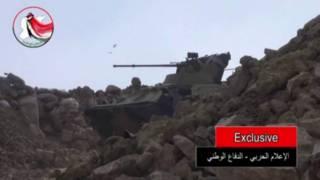 Видео пресс-службы сирийской армии с изображением российской бронетехники