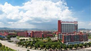 Образовательный центр Хайлянь