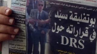 صورة مدين في جريدة