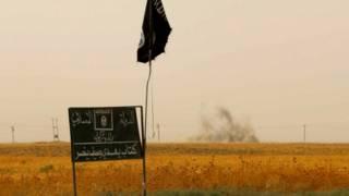 """Флаг """"Исламского государства"""""""