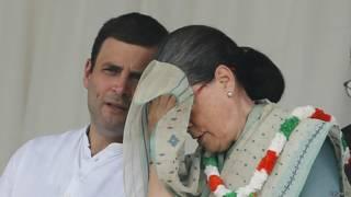राहुल गांंधी और सोनिया गांधी