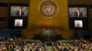 习近平在联合国峰会上讲话