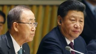 习近平在联合国总部主持全球妇女峰会。