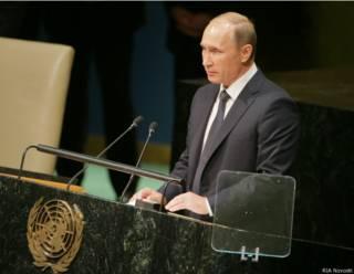 Владимир Путин выступает на открытии 70-й сессии Генассамблеи ООН в Нью-Йорке 28 сентября 2015 года