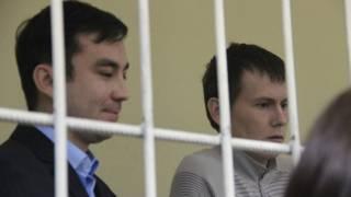 Александров и Ерофеев в суде