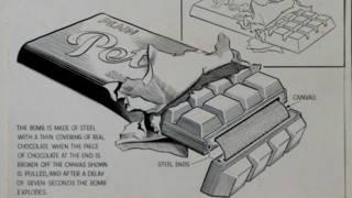 Бомба у вигляді шоколадки