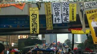 香港「佔中」時懸掛的布條,「今日香港,明日台灣」的口號