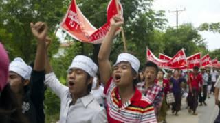 Workers strike in Burma