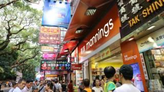 香港知名購物景點