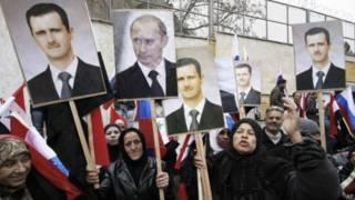 Marcha de apoyo de Asad en Siria