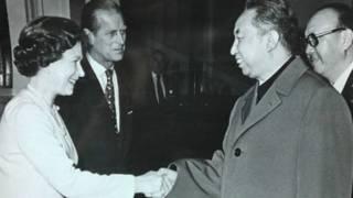 女王和華國鋒
