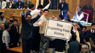 जम्मू कश्मीर की विधानसभा में हंगामा (फ़ाइल फ़ोटो)